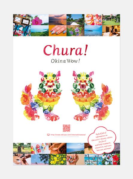 Chura!OkinaWow!のポスター画像