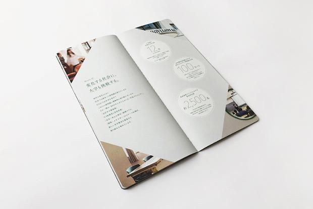 千葉商科大学_リーフレット中面04