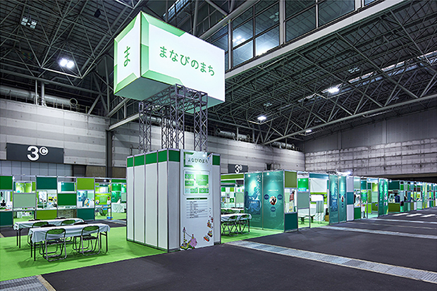 健康未来EXPOの展示会場写真03