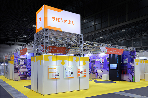 健康未来EXPOの展示会場写真02