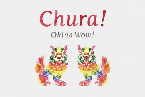 Chura!OkinaWow!のロゴマーク